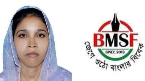 সংবাদ প্রকাশের জের: বোয়ালখালীতে নারী সাংবাদিকের বিরুদ্ধে মামলা