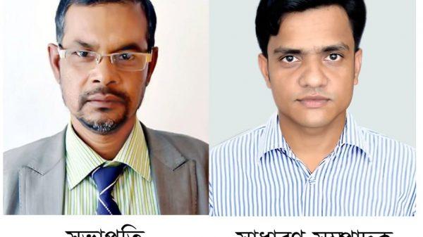 রাঙ্গাবালীতে জাতীয় সাংবাদিক সংস্থার কমিটি গঠন, সভাপতি রাশেদ, সাধারণ সম্পাদক আর আমিন