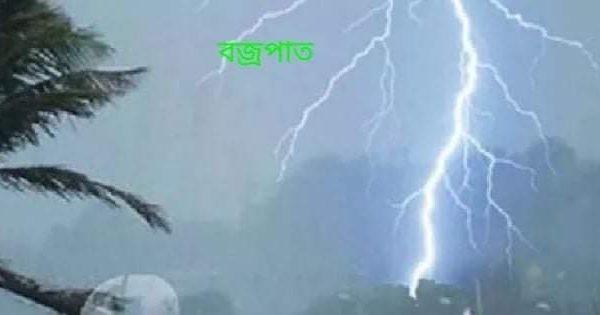 চকরিয়ায় বজ্রপাতে মৎস্য শ্রমিক নিহত