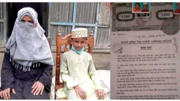 কুমিল্লায় সনাতন ধর্ম ত্যাগ করে মা ও ছেলের ইসলাম ধর্ম গ্রহণ