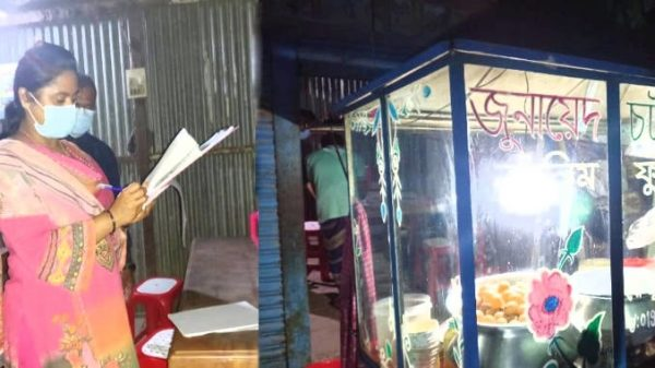 মুন্সীগঞ্জে টঙ্গীবাড়ীতে মোবাইল কোর্ট অভিযানে ৯টি মামলা