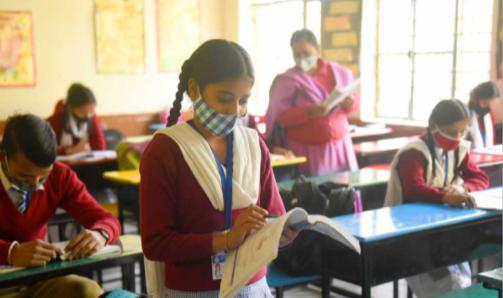 আগামী ১ সেপ্টেম্বর থেকে ভারতের রাজধানী নয়া দিল্লির স্কুলগুলো ধাপে ধাপে খুলে দেওয়ার সিদ্ধান্ত